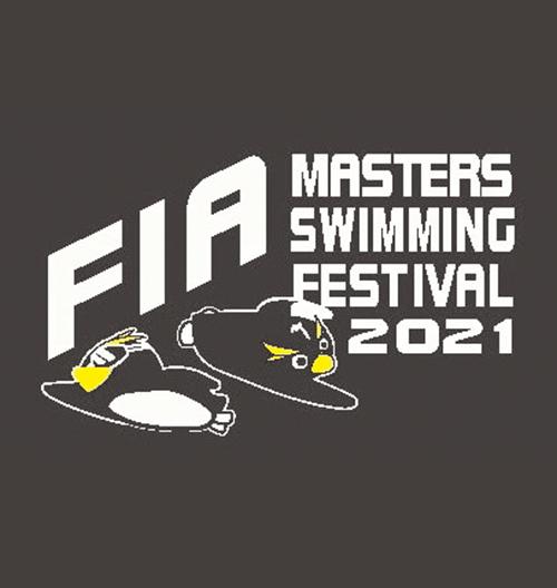 FIAマスターズスイミングフェスティバル2021ロゴ