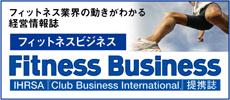 (株)クラブビジネスジャパン